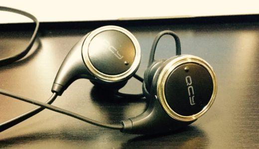 コスパ良くて、音質良くて、電話も出来て、かっこいい両耳Bluetoothイヤホン「QCY QY8」を買ってよかった