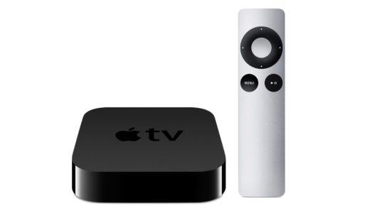 AppleTVって何?いつの間にか生活に溶け込むものです!