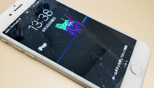 【注意】これからは正規店以外で、iPhoneのガラス割れ修理を頼んではいけない