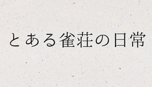 第一話 あいぽっぷの桂木くん